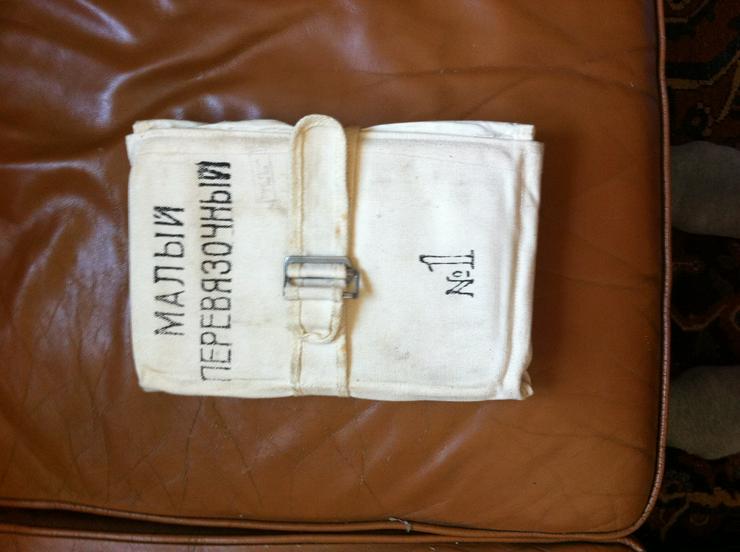 Chirurgische Instrumente 1940-er Jahre