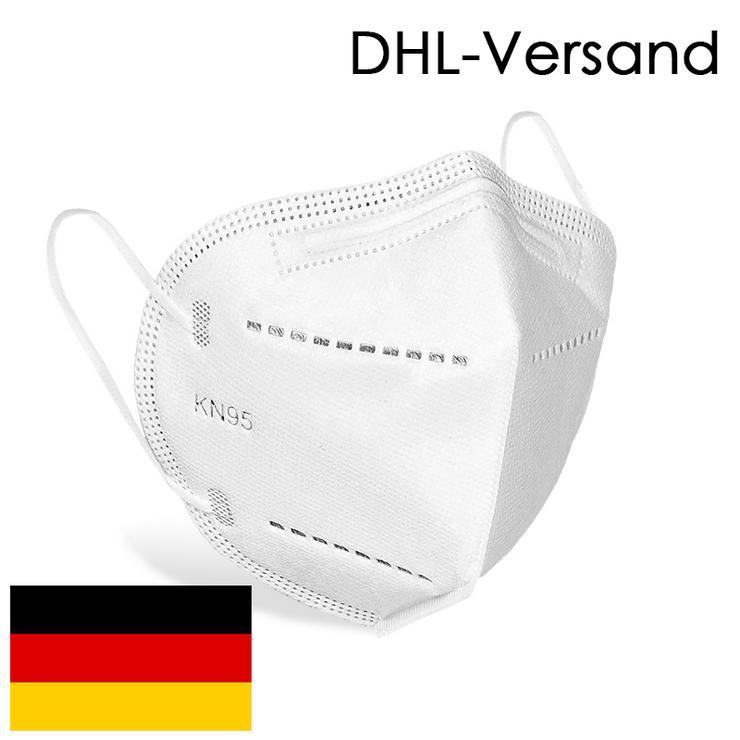 FFP2 / KN95 Masken - Deutschland sofort verfügbar - Gesichtsmaske