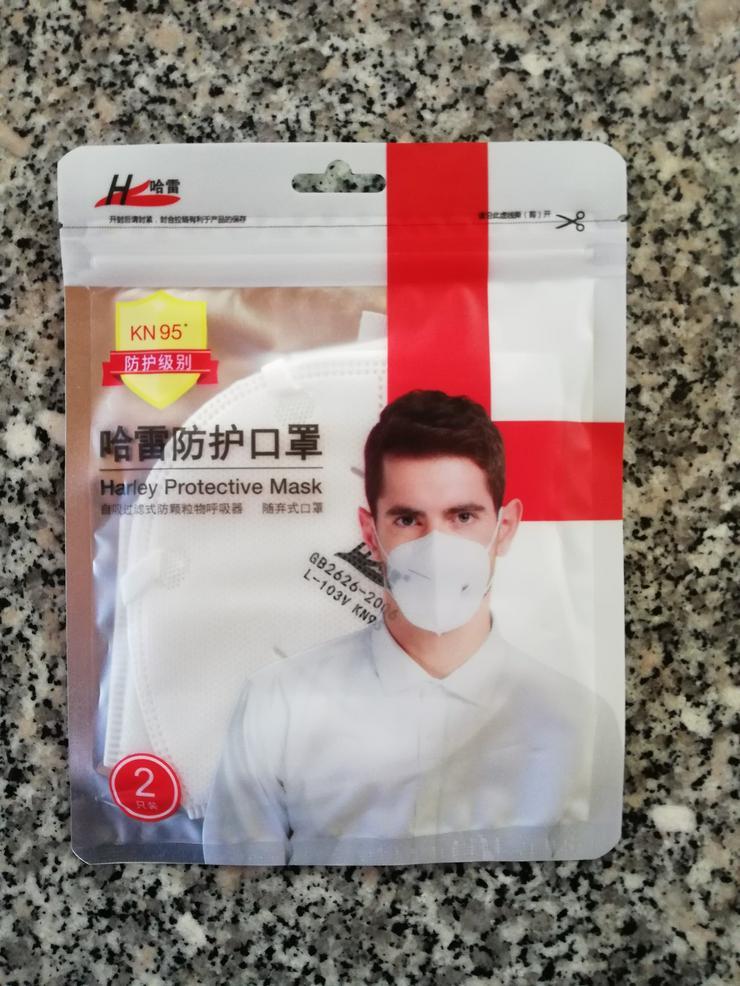 12 Stück FFP2 / KN95 / N95 Atemschutzmasken - Gesundheitswesen - Bild 1