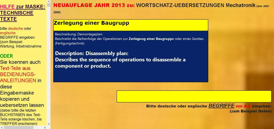 Bild 3: Uebersetzer Texte/ Saetze englisch-deutsch: Software/ Prozess-Beschreibung/ Maschinebauzeichnung