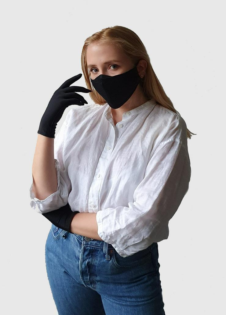 Kombi-Set: Mund- und Nasenmaske + Handschuhe für Restaurant, Hotel, Laden, Betrieb, Gastronomie