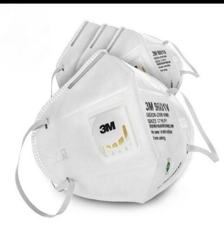FFP2 Mundschutz Maske Staubmaske - Weitere - Bild 1