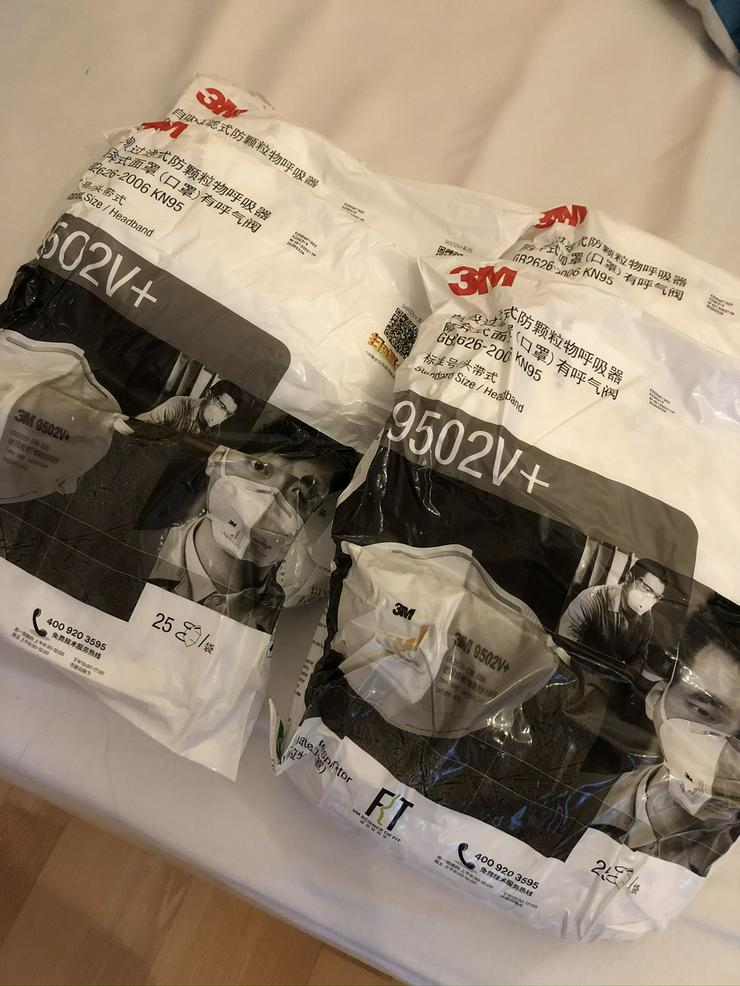 Atemschutzmasken 3M 9502V+ mit Ventil (FFP2) - 25 Stück Originalverpackt
