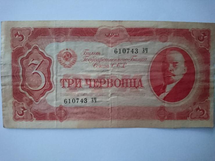 Verkaufe 3 Tchervenetz von 1937 (UdSSR). incl. Versand