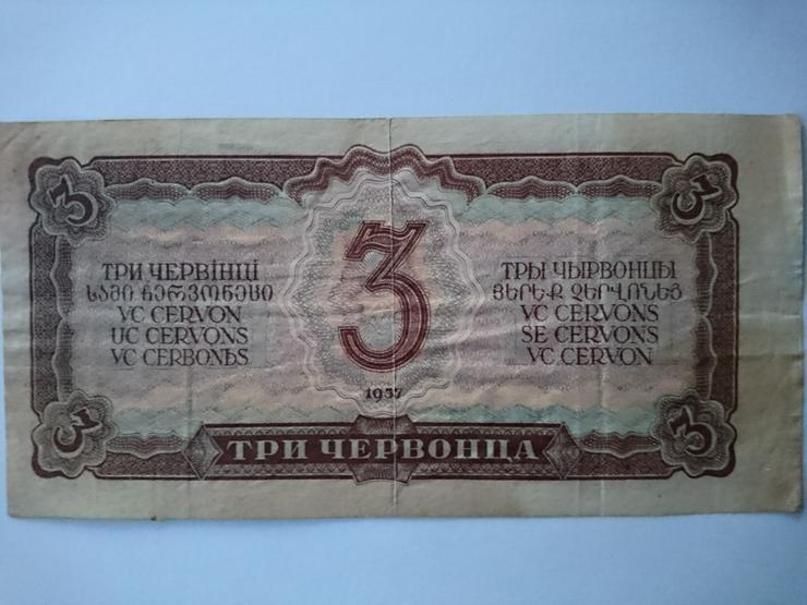 Bild 2: Verkaufe 3 Tchervenetz von 1937 (UdSSR). incl. Versand
