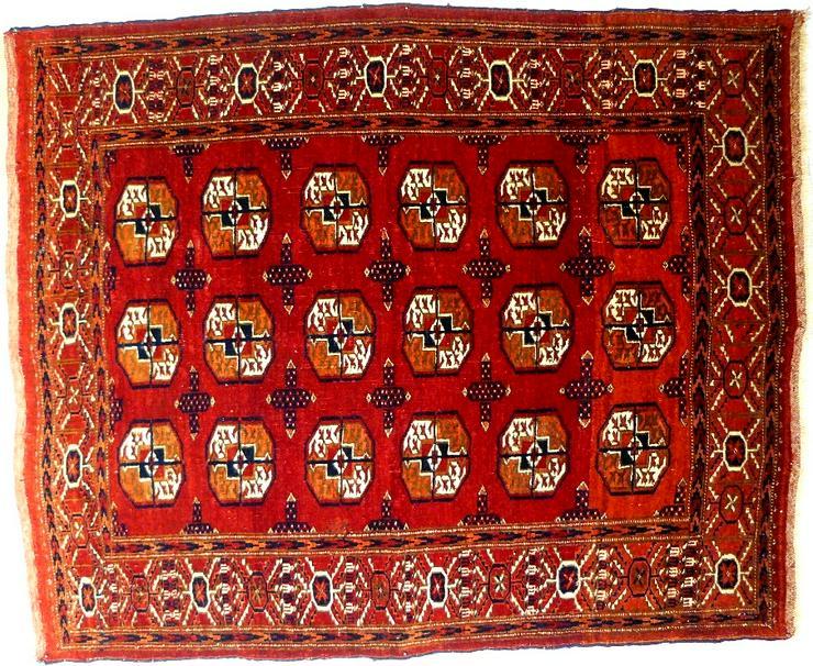 Orientteppich  Herdteppich Tekke antik (T078)
