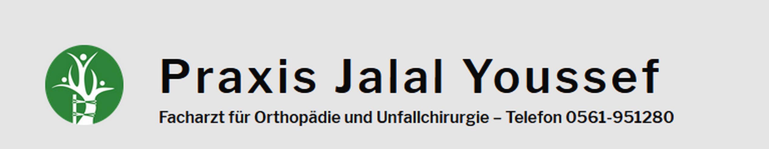 Medizinische Fachangestellte (m/w/d) (VZ/TZ) in Kassel