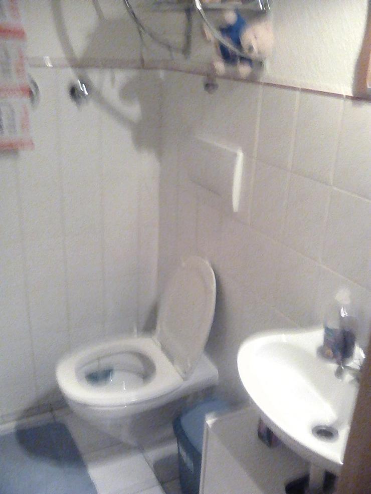 Bild 2: WG hat 1 Zimmer zu vermieten.