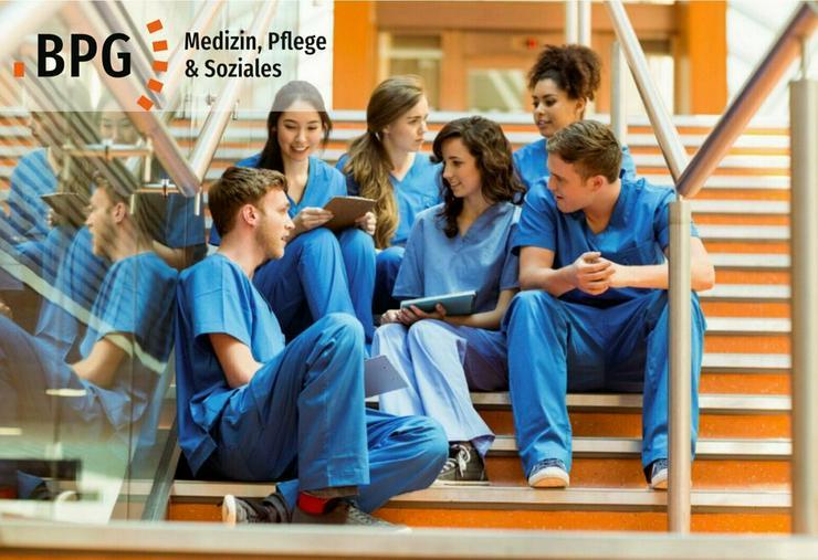 Pflegehelfer (m/w/d) für ambulanten Pfegedienst - Weitere - Bild 1