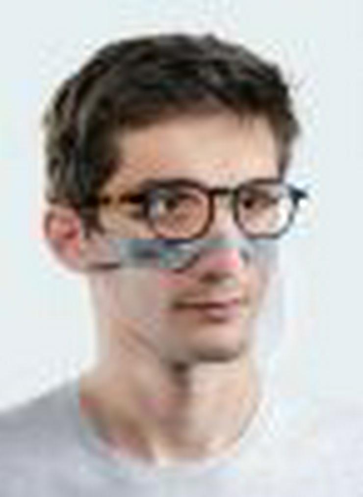 Bild 2: Mundschutz Vitberg Mini Shield Maske