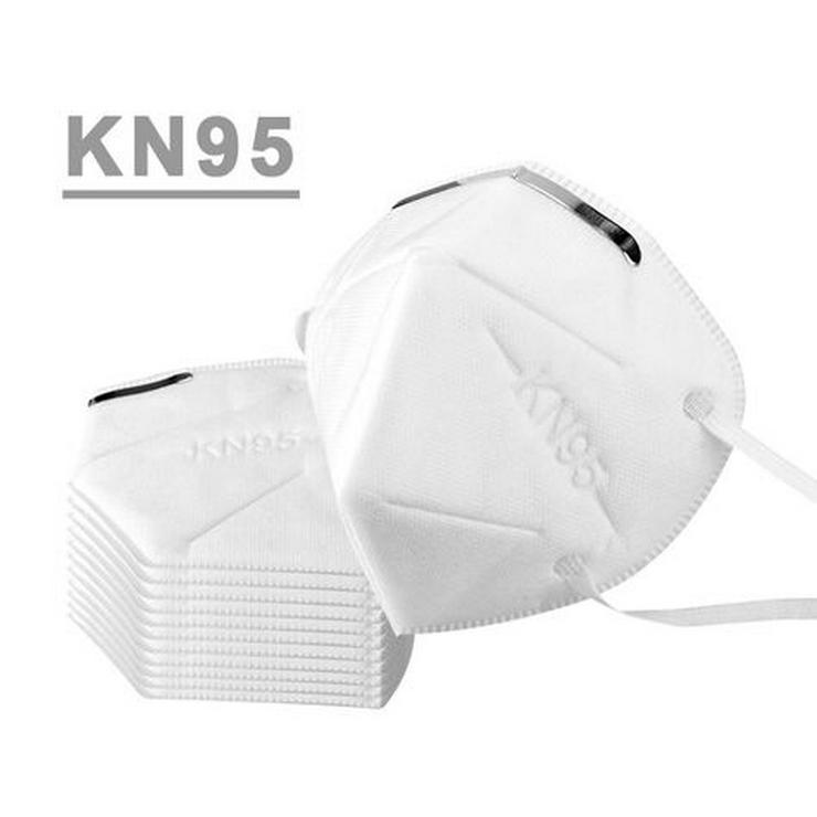 FFP2 KN95 Schutzmaske 4-lagig EU Standard Menge wählbar