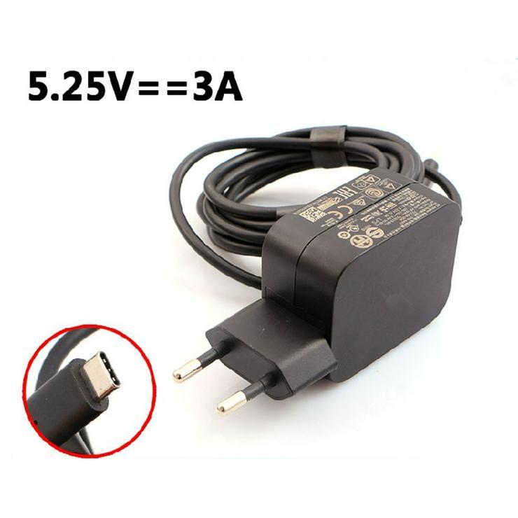 HP 792584-001 Laptop Netzteil für HP 608 Z8550 7.86 4GB/128 HSPA PC, 5.25V 3A 15W