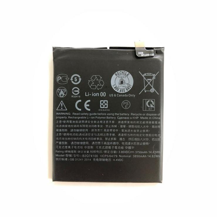 Akku passend für HTC Desire 19S