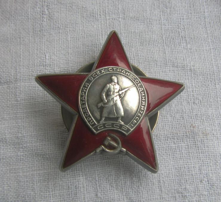 Kreml Orden - Silber