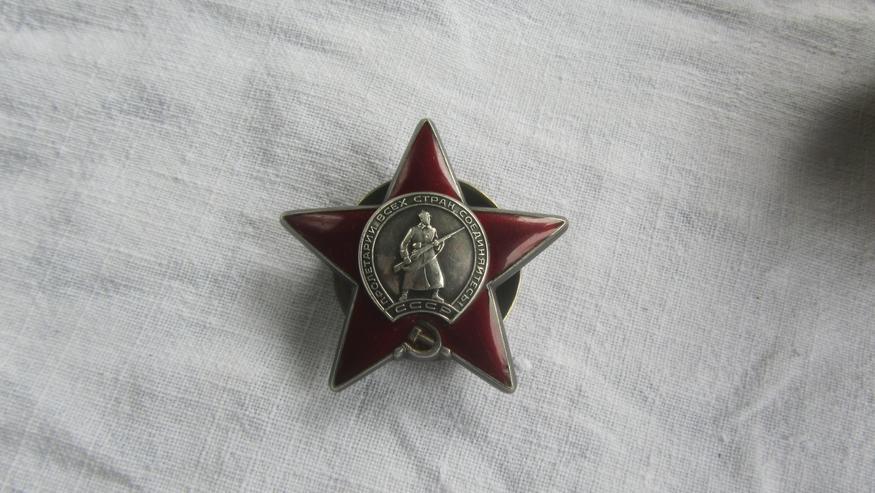 Bild 3: Kreml Orden - Silber