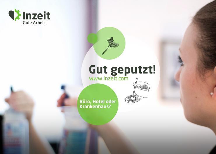 """""""Schmutzbekämpfer"""" (m/w/d) für Krankenhäuser und Seniorenheime"""