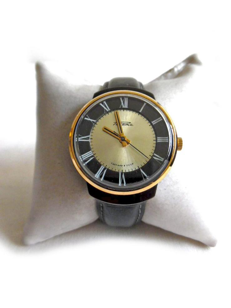 Schöne Raketa Armbanduhr