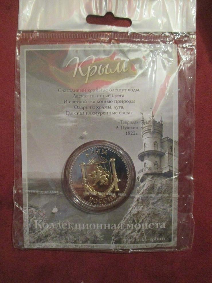 Sammlermünze KRIM 3 stuck  privatauktion keine Gewährleistung, Garantie, Rücknahme, Umtausch