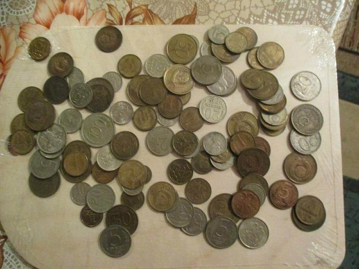 Restmünzen/Umlaufmünzen Russland/UdSSR 1 kg 550 Gram  privatauktion keine Gewährleistung, Garantie, Rücknahme, Umtausch