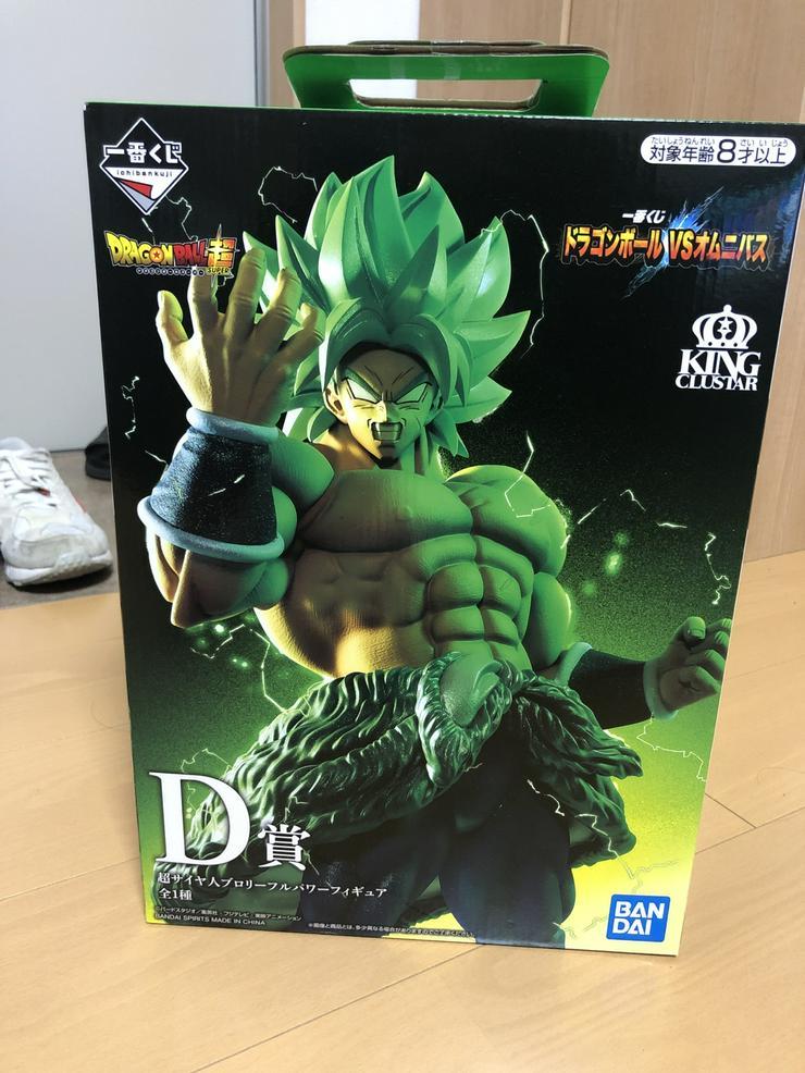 Dragonball Figur Preis D