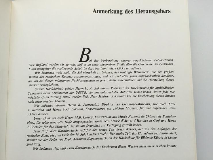 Bild 6: Illustrierte Geschichte der russischen Kunst. Von den Anfängen bis zum Ende des 18. Jahrhunderts.
