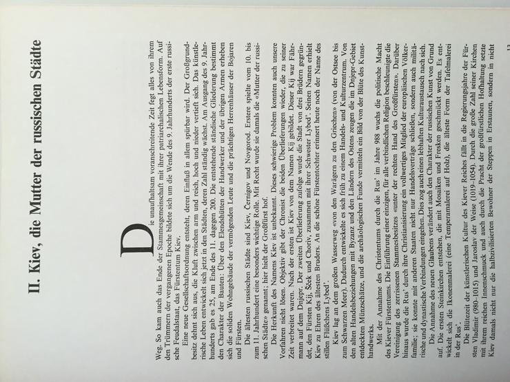 Illustrierte Geschichte der russischen Kunst. Von den Anfängen bis zum Ende des 18. Jahrhunderts.  - Geschichte - Bild 3