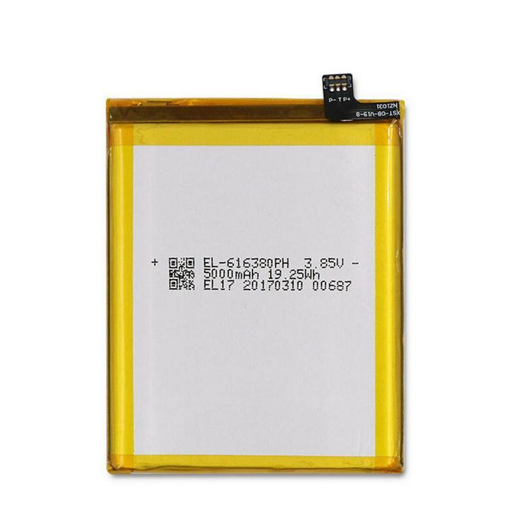 Akku für Nomu LMCV1 S30, 5000mAh/19.25WH 3.85V EL-616380PH Batterien
