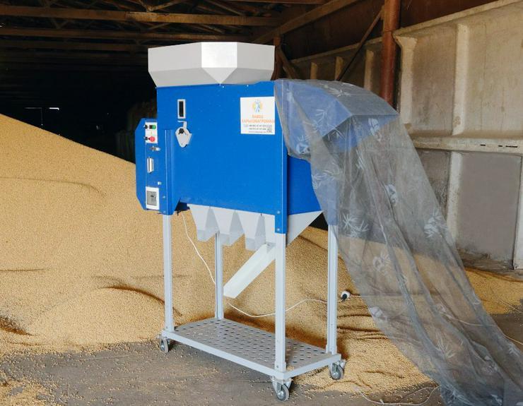 Getreidereiniger / Aerodynamischer Separator ASM-5 für die Getreidereinigung