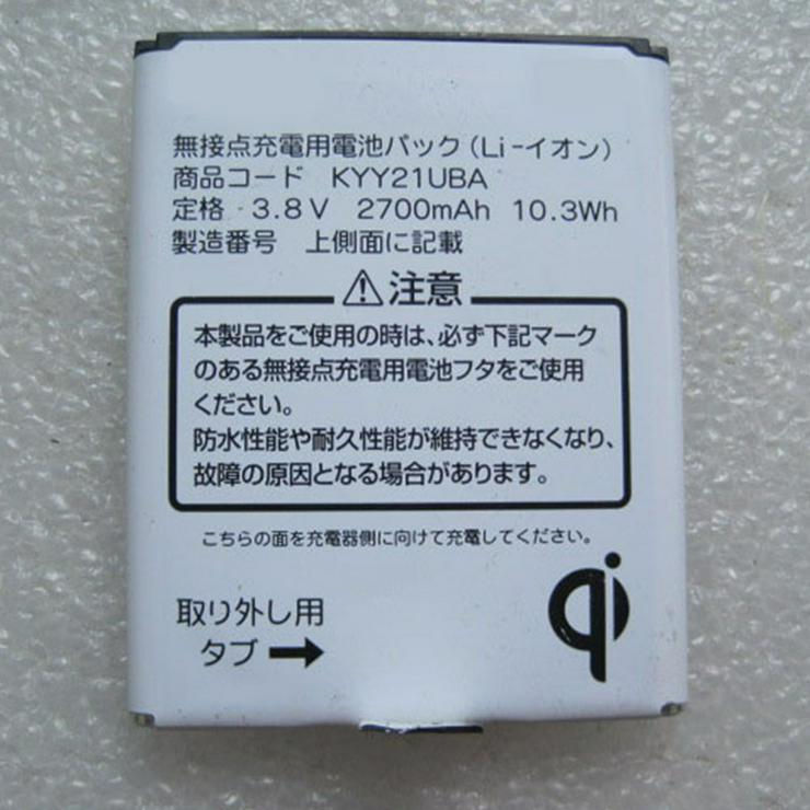 Akku für Kyocera URBANO L01 L02, 2700mAh/10.3WH 3.8V KYY21UBA Batterien