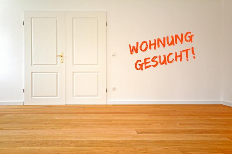 Wohnung in Düsseldorf Gerresheim oder Umgebung gesucht