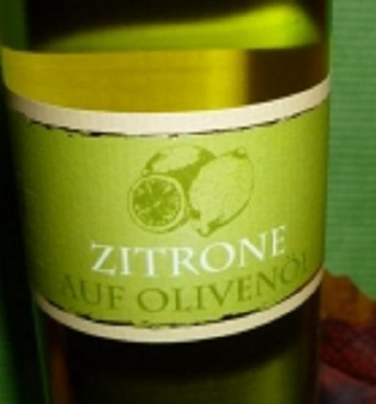 Bild 2: Öl - Chili auf Olivenöl (span.) Guindilla 125 ml