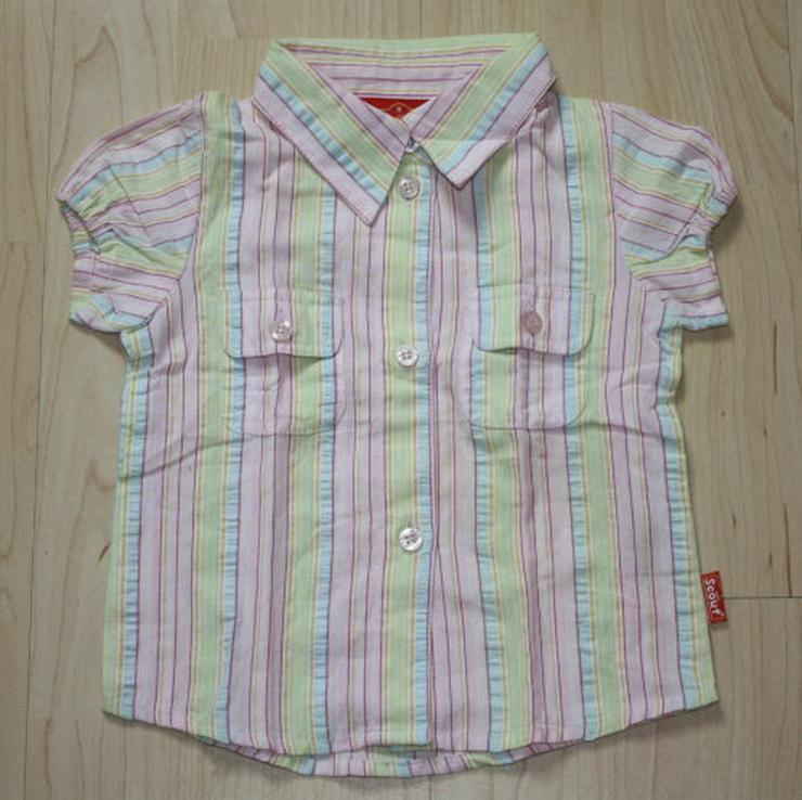 Mädchen Kurzarm Bluse Kinder Hemd Freizeit kurzärmelig Baumwolle bunt gestreift Gr. 92 NEU