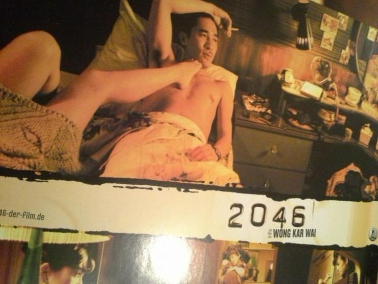 2004 Arthousefilm 2046 Wong Kar-Wai