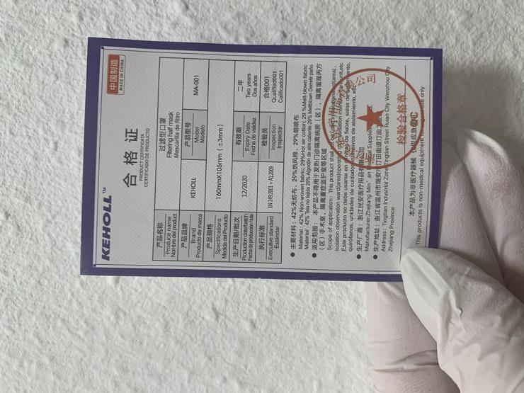 Bild 5: ab 0,45€ ✅Geprüfte zertifizierte Keholl FFP2 Maske sofort lieferbar
