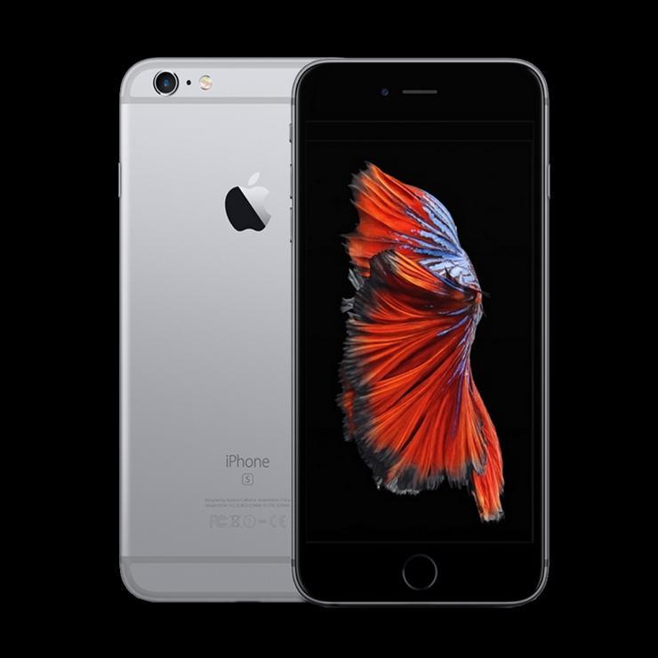 Bild 2: iPhone 6 Display Reparatur