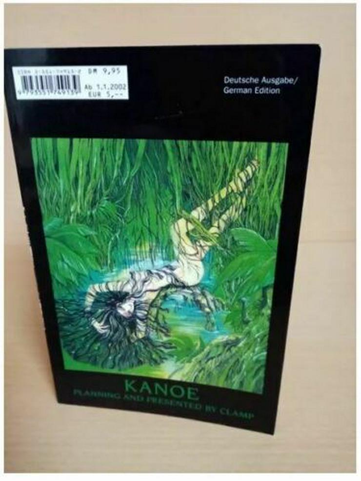 KANOE X BAND 3 - Comics - Bild 1