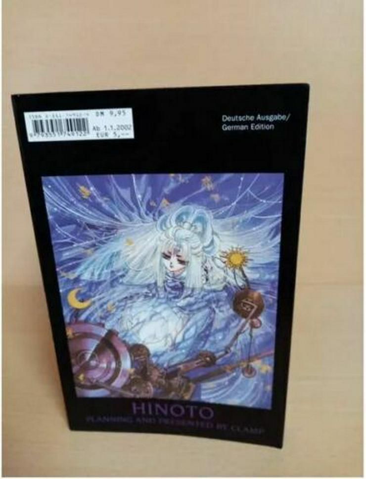 HINOTO CLAMP X 2 - Comics - Bild 1
