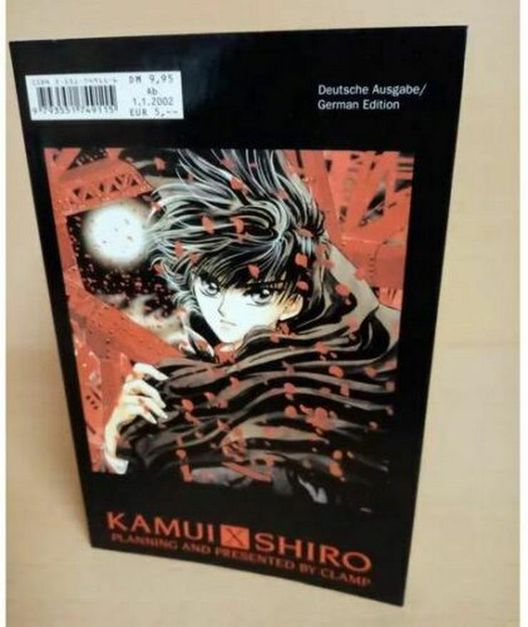KAMUI X SHIRO - Comics - Bild 1