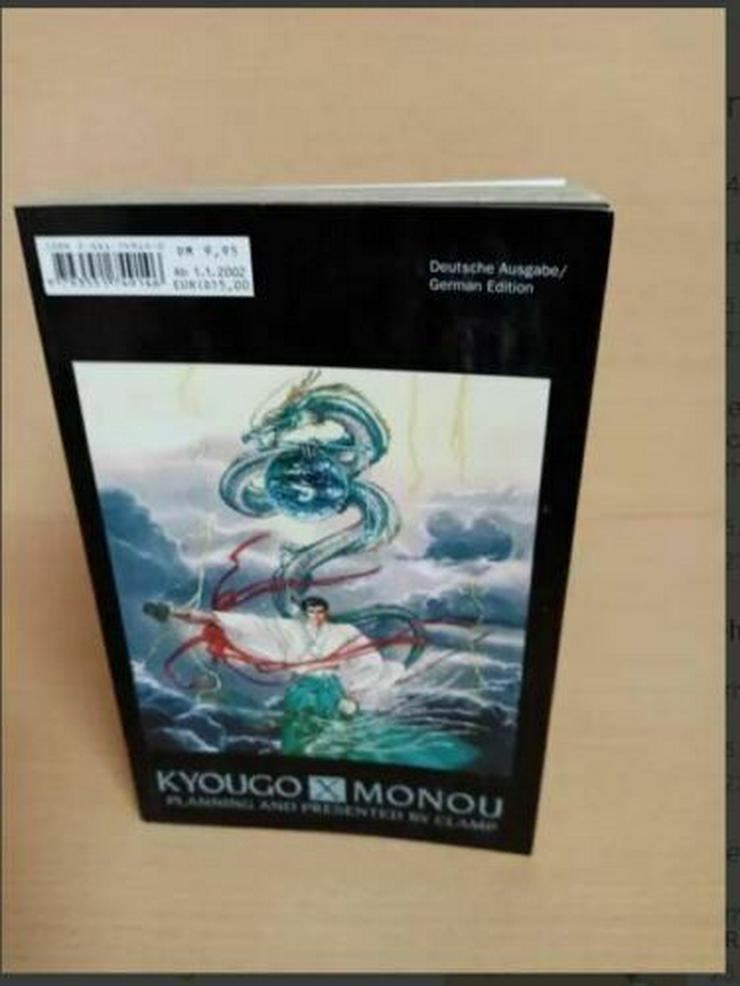 KYOUGO X MONOU - Comics - Bild 1