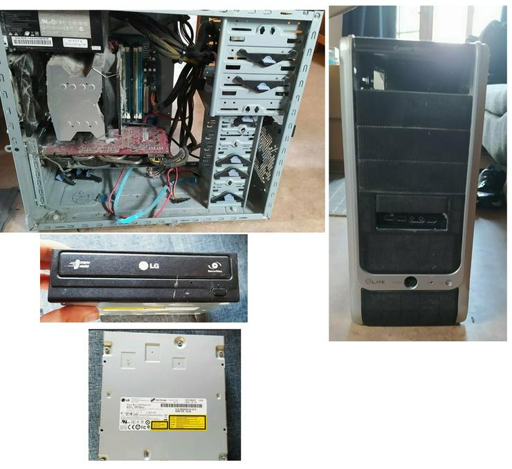 Für Bastler: gebrauchter Intel E7300 Rechner mit ATI 4870