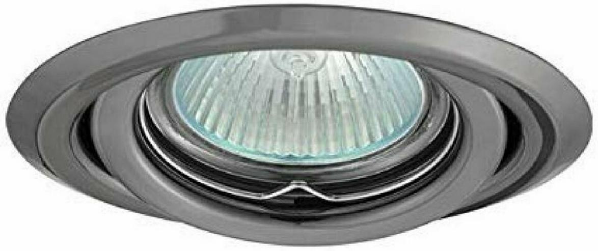 10 x Kanlux ARGUS CT-2115-GM Einbauleuchte [Energieklasse A]