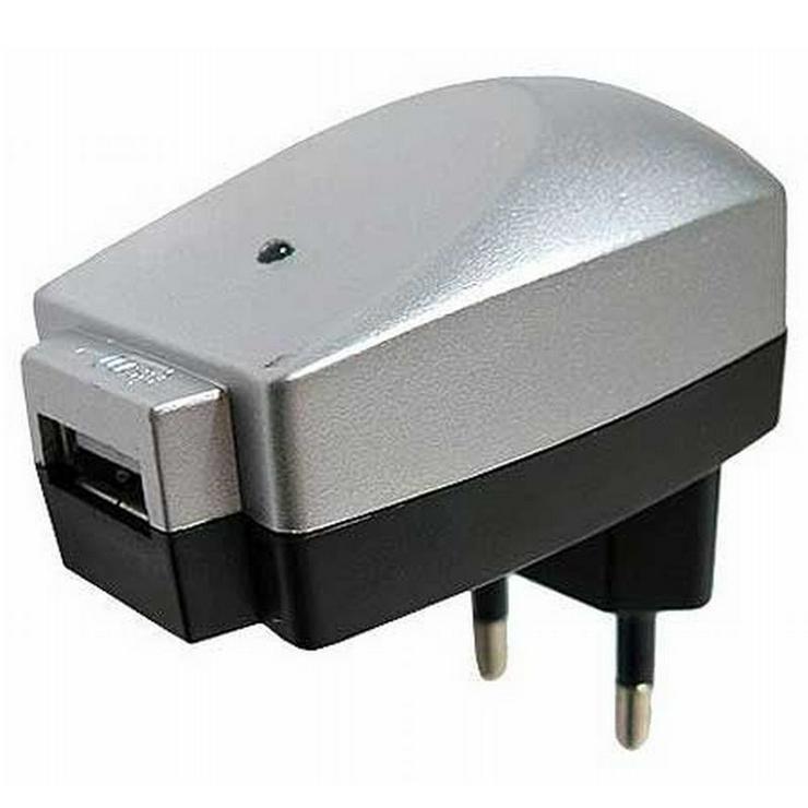 EAXUS® Universal USB Netzteil (100 - 240 V-Schaltnetzgerät)