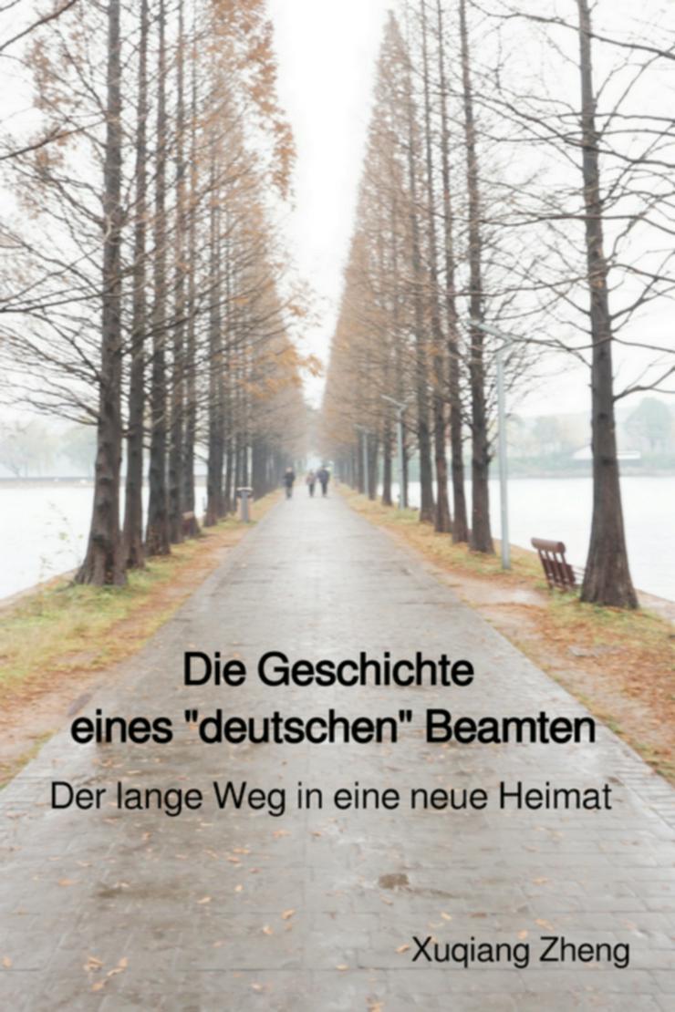 """Die Geschichte eines """"deutschen"""" Beamten"""