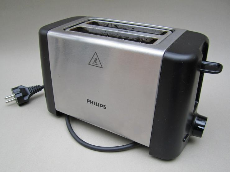Philips Toaster HD4825 schwarz metallig regelbar