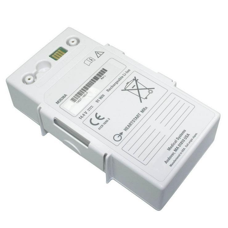 Philips M3538A Akku Für Philips HeartStart MRX Ersatzakku(6.3Ah 91Wh,14.4V)