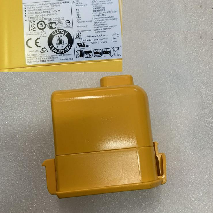 Akku für LG Cordzero A9 Cordless Vacuum - Neuer Hochwertiger Ersatzakku