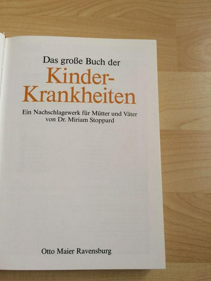 Bild 2: NEUWERTIG Buch: Das große Buch der Kinderkrankheiten