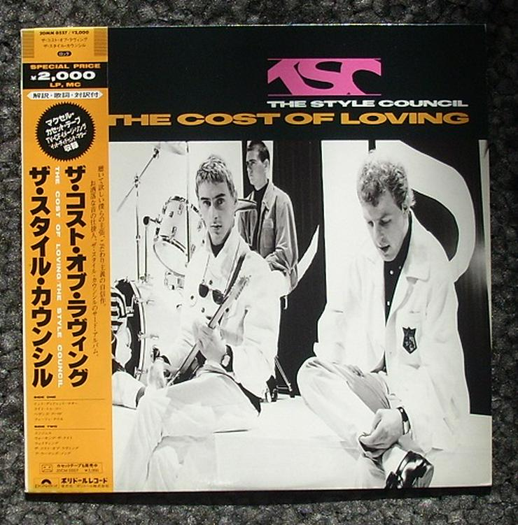 The Style Council - The Cost Of Loving - JAPAN - 20MM 0557 - LP