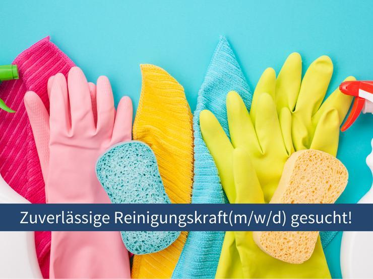 Reinigungskraft (m/w/d) auf 450€-Basis für Büroflächen