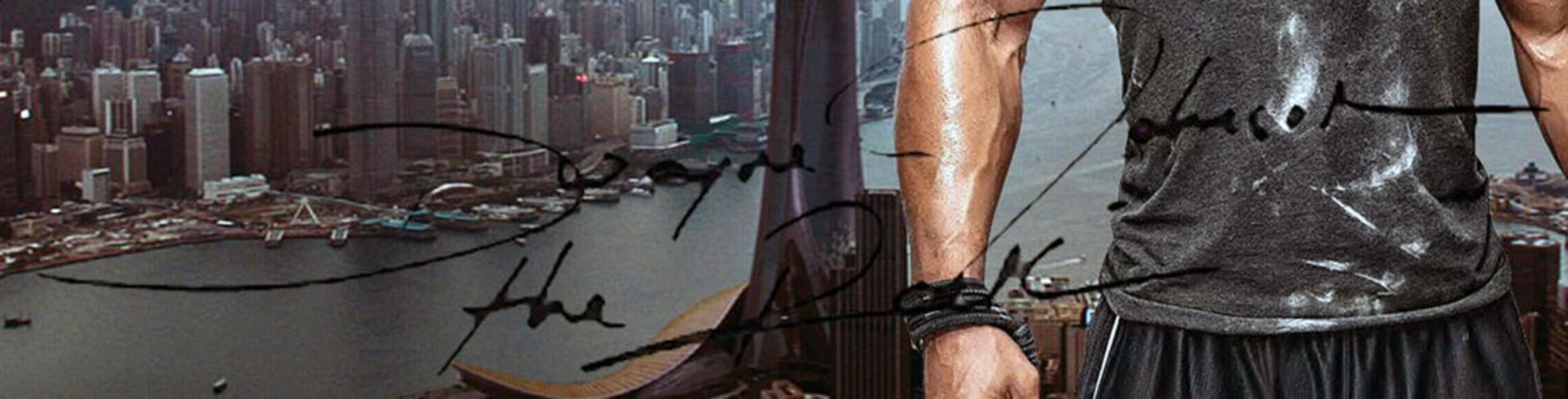 Bild 6: DWAYNE JOHNSON in Hongkong. Kunstdruck 45x30 cm. Souvenir.Raritär. MUSS MAN HABEN!